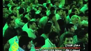 شب 5 ماه رمضان 1390 مسجد ارک - قسمت دوم ║ حاج منصور ارضی