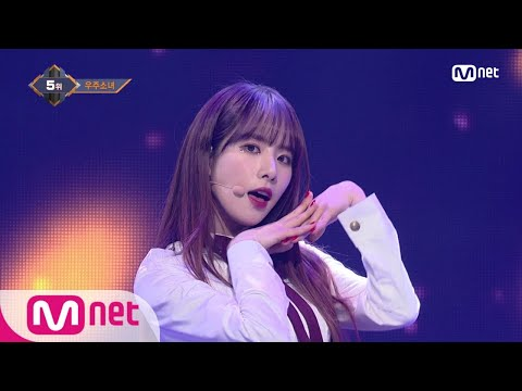 [WJSN - Dreams Come True] KPOP TV Show | M COUNTDOWN 180308 EP.561