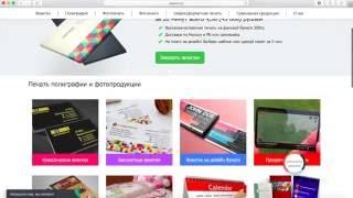 видео Как заказать бесплатные визитки