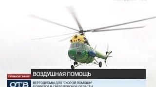 Большие планы: на Среднем Урале началось формирование бюджета на 2018 год