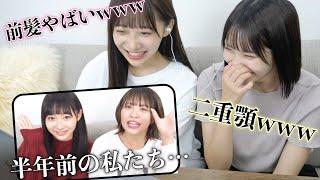 【祝50本目!】一番最初の動画見たら色々やばいwww【垢抜け…?】