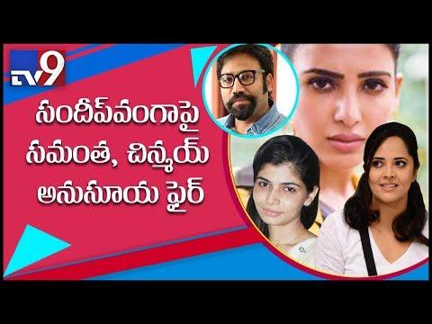 Samantha Akkineni Vs Sandeep Reddy Vanga on social media - TV9 Mp3