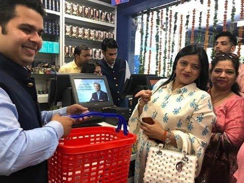 2nd Modicare Super Store inaugurated by Mrs. SHIVANI MODI