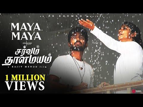 Maya Maya - Tamil | Sarvam Thaala Mayam | Rajiv Menon | AR Rahman | GV Prakash Kumar | Chinmayi Mp3