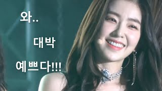 [COMPILATION] people reaction to #IRENE being on screen | 2014-2019
