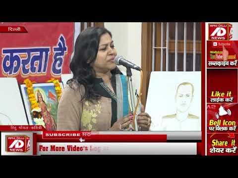 भारत विकास परिषद द्वारा सम्मान समारोह का आयोजन