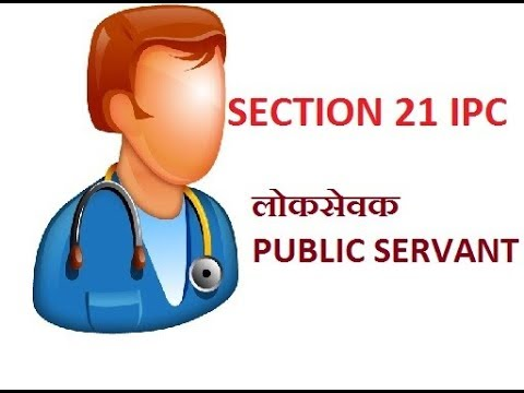 Section 21 IPC,  Who is a Public Servant according to Law