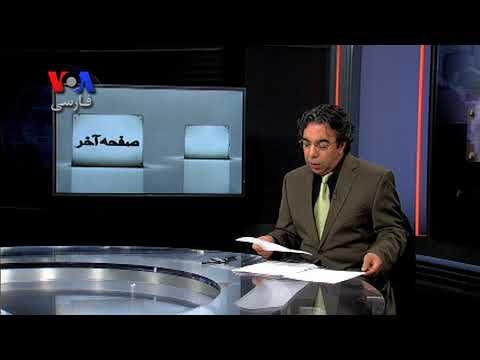 تقدیمی برای مدیرعامل ایران خودرو