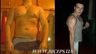 До и после похудения фото, видео конкурсы, онлайн.