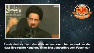 Die Götzendienerin die wegen Imam Hussein vom Feuer verschont blieb