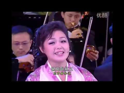Ri Sol-ju, Wife Of North Korean Leader Kim Jong-un, Sang