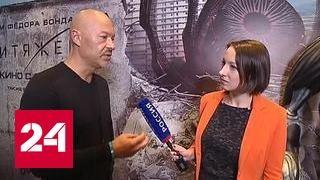 """Федор Бондарчук: """"Притяжение"""" - разговор о любови и конфликте поколений"""
