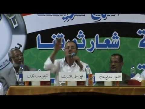 حملة لا للقتل لا للتفجير لا للتكفير الشيخ على الشريف فى قنا الجزء الثانى