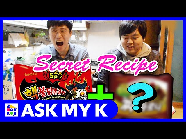 Ask My K : 韓國歐巴/韩国欧巴 Korean Brothers - A new way to eat super spicy ramen!