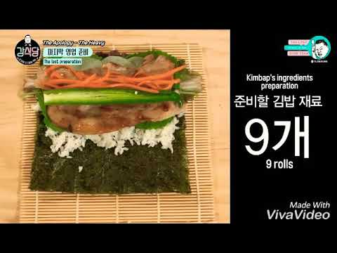 Lee Soo Geuns Kimbap! His Amazing Knife Skill Makes Hodong Come out from the Kitchen