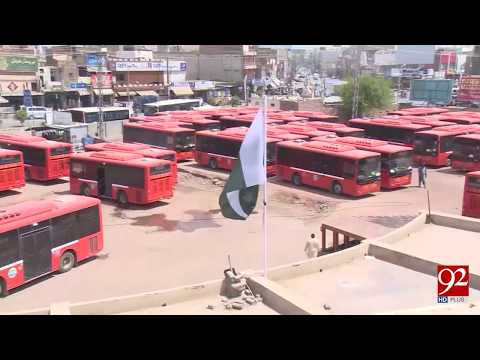Poorly designed route planning for Multan metro, project failed to deliver - 27 March 2018