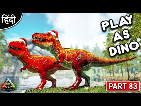 play-as-dino---playing-with-anne---play-as-baby-lava-rex---अभी-मजा-आयेगा-ना-बिडू---part-83-[-hindi-]