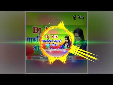 Payaliya Bajni Lado Haryanvi Mix Remix Dj Neeraj Jhansi Mp3👇👇Pls Subscribe Channel😎