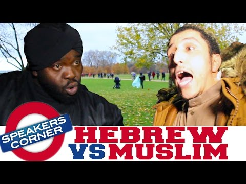 Algerian Muslim Attempts To Convert American Hebrew Israelite | Speakers Corner