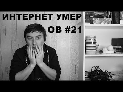 Сбербанк ОнЛайн — онлайн-банкинг для клиентов Сбербанка России