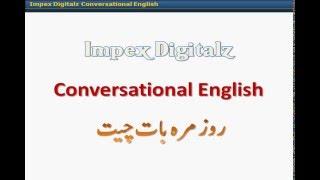 Learn English Language  Urdu and hindi 12. Ending conversation