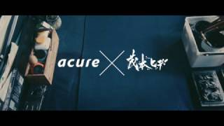 acure×茂本ヒデキチ Art Museum acure project 1 thumbnail