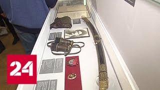 Смотреть видео Выставка в столице расскажет об уроках Гражданской войны - Россия 24 онлайн