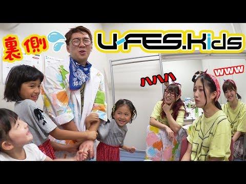 U-FesKids2019himawari-CH