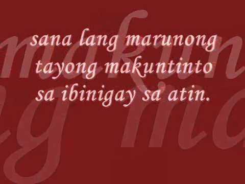 Para sa mga two timer by sarce143 (Original version)