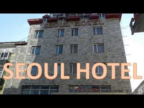 Seoul Hotel | Travel Mongolia Tour Guide