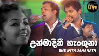 Unmadini &  Chandani Payala (Studio Live 2016) Bathiya & Santhush with Jananath Warakagoda