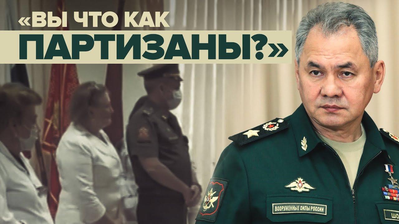 Внезапная проверка одного из военкоматов Сергеем Шойгу