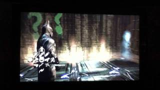 Batman: Arkham City - Riddle - 'What starts with a tick and ends in a Shock'