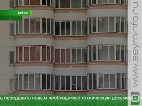 Курским УФАС выявлены антиконкурентные соглашения