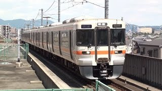 【JR海】中央本線 快速名古屋行 勝川 Japan Aichi JR Chuo Main Line Trains