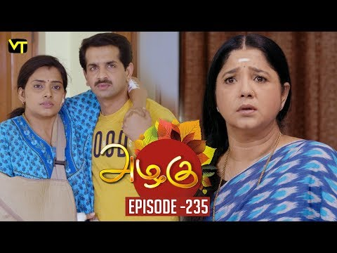 Azhagu - Tamil Serial | அழகு | Episode 235 | Sun TV Serials | 27 Aug  2018 | Revathy | Vision Time