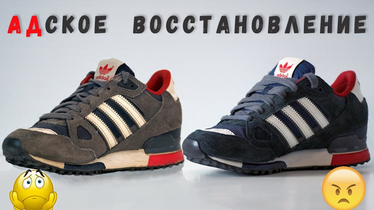cheap replica Adidas Zx 630 shoes unboxing review for .