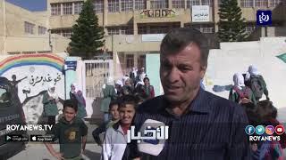 مشاكل في مباني مدارس حكومية في إربد - (31-10-2018)
