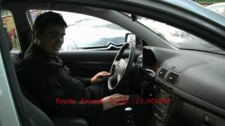 Toyota Avensis autoauto.pl