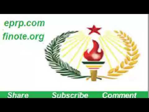 Ethiopia Finote News/Editorials-ፍኖተ ዜና /ሐተታ (ሐሙስ  መስከረም  29, 2012/Thursday Oct. 10, 2019)