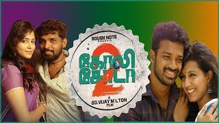 Goli soda 2 tamil full movie review 2018 is an upcoming indian language action drama film, written and directed by vijay milton. prequ...