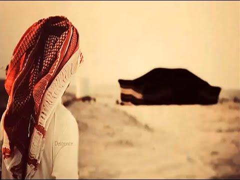 مقطع دحية ابو عرب نار نار -  مآ همني صورة و منشوري
