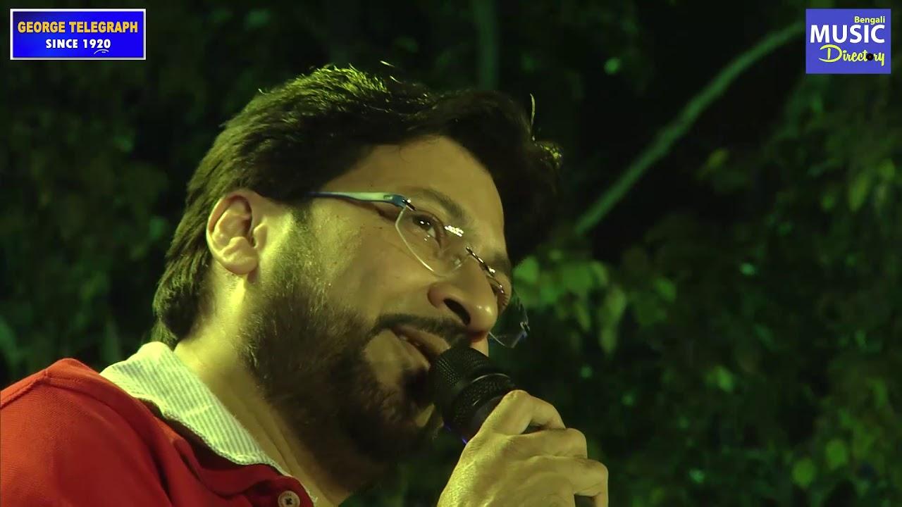 Download Bhalobeshe Sokhi Nibhrite (ভালোবেসে সখী নিভৃতে) | Manomay Bhattacharya | Tagore Song