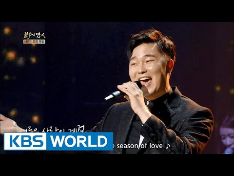 2nd Moon (Feat Junsu&Ko Yeongyeol) - Summer [Immortal Songs 2/2016.08.27]
