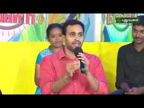 Best speech  Tamil culture and Tamil invisible scientific