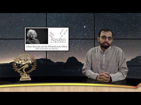 Dark Matter, Quantum Physics & Consciousness