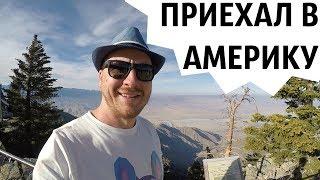 США | ПУТЬ К СЕРДЦУ МУЖЧИНЫ...