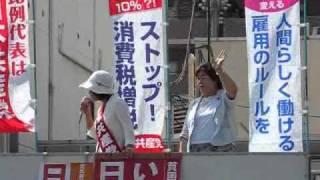 瀬戸恵子演説