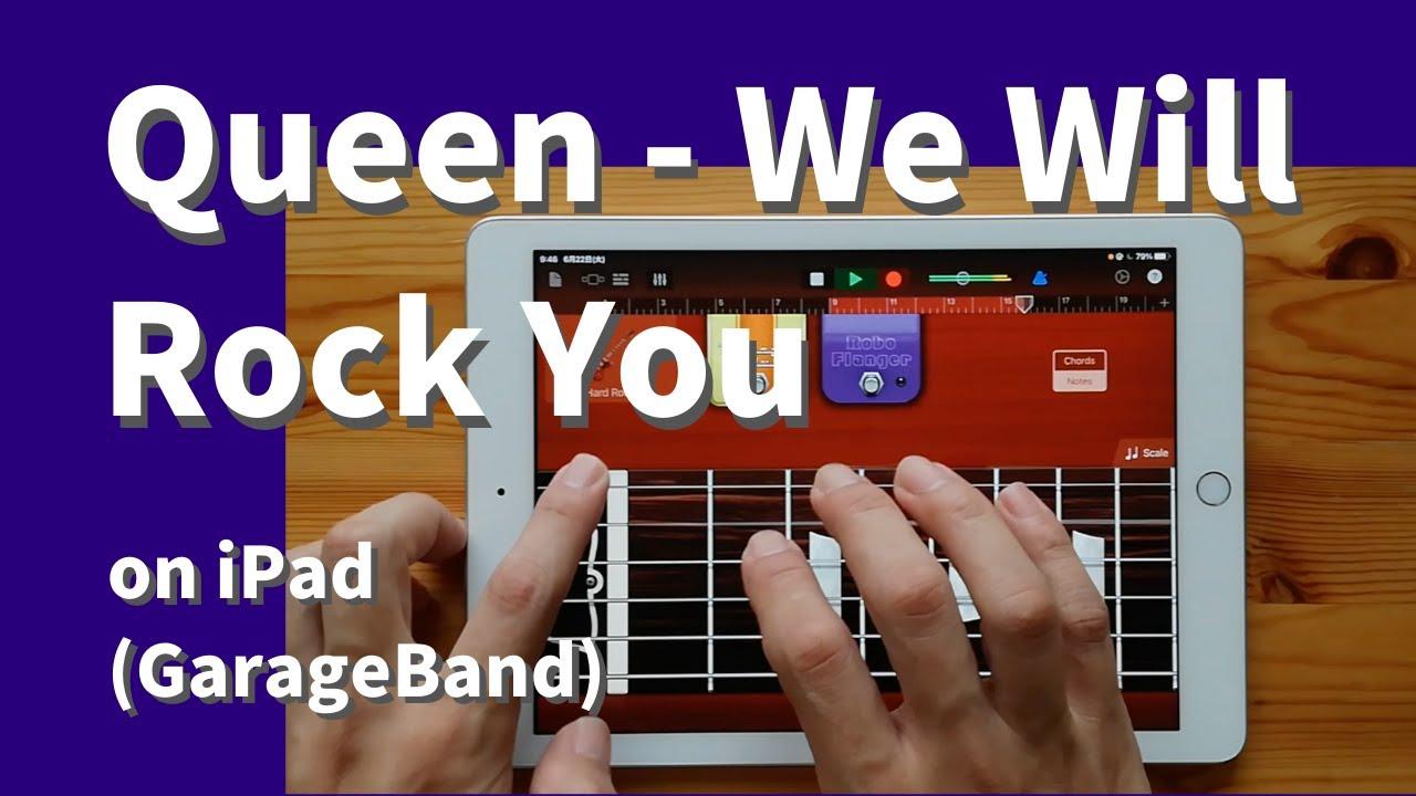 Queen - We Will Rock You on iPad(GarageBand)//ガレージバンドiOSで作ってみた