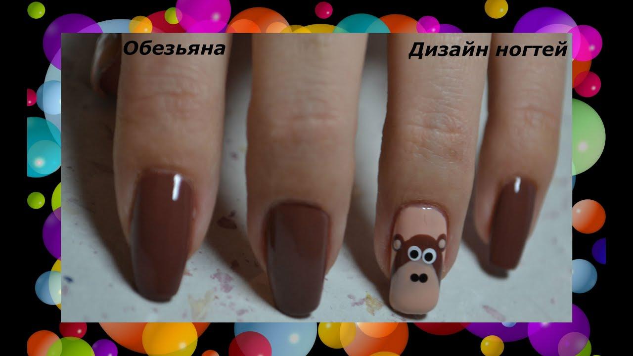 Фото обезьян на ногтях